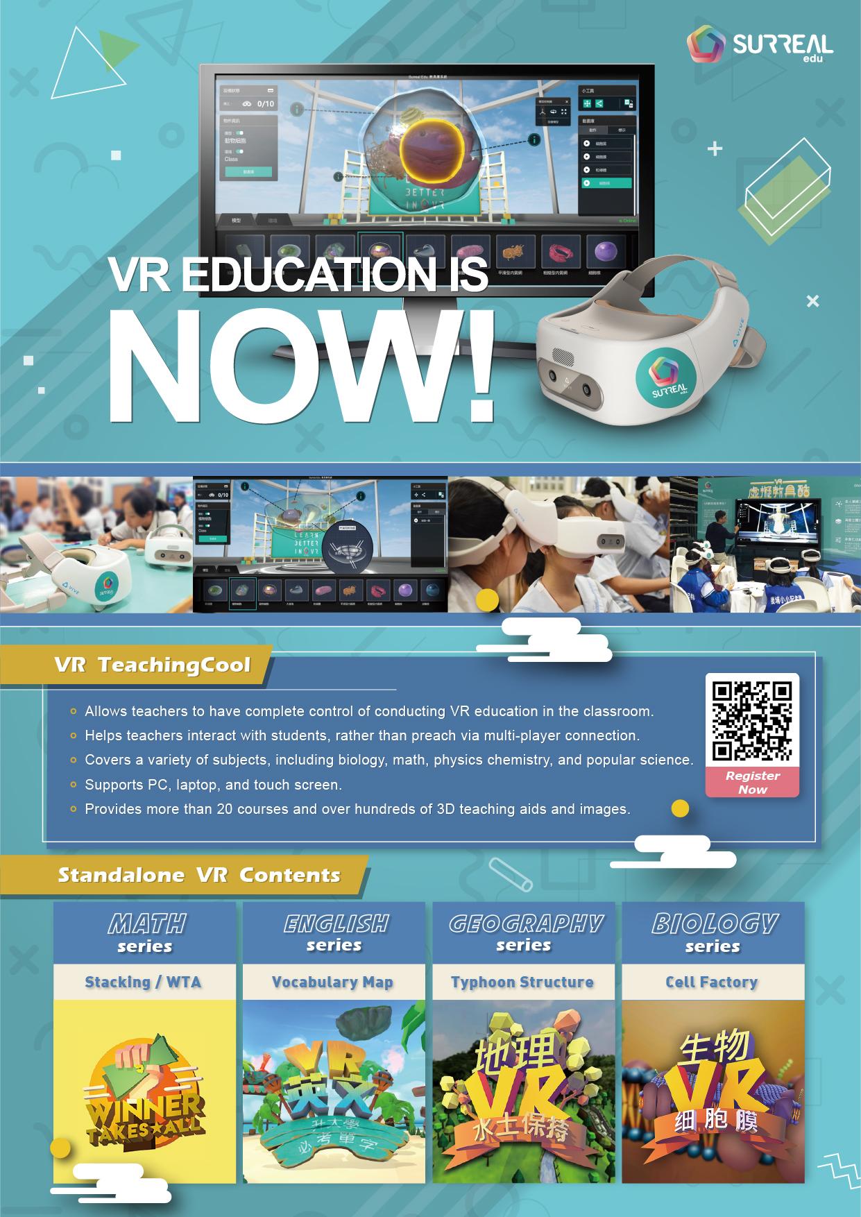 edu promotion 202011002 p1