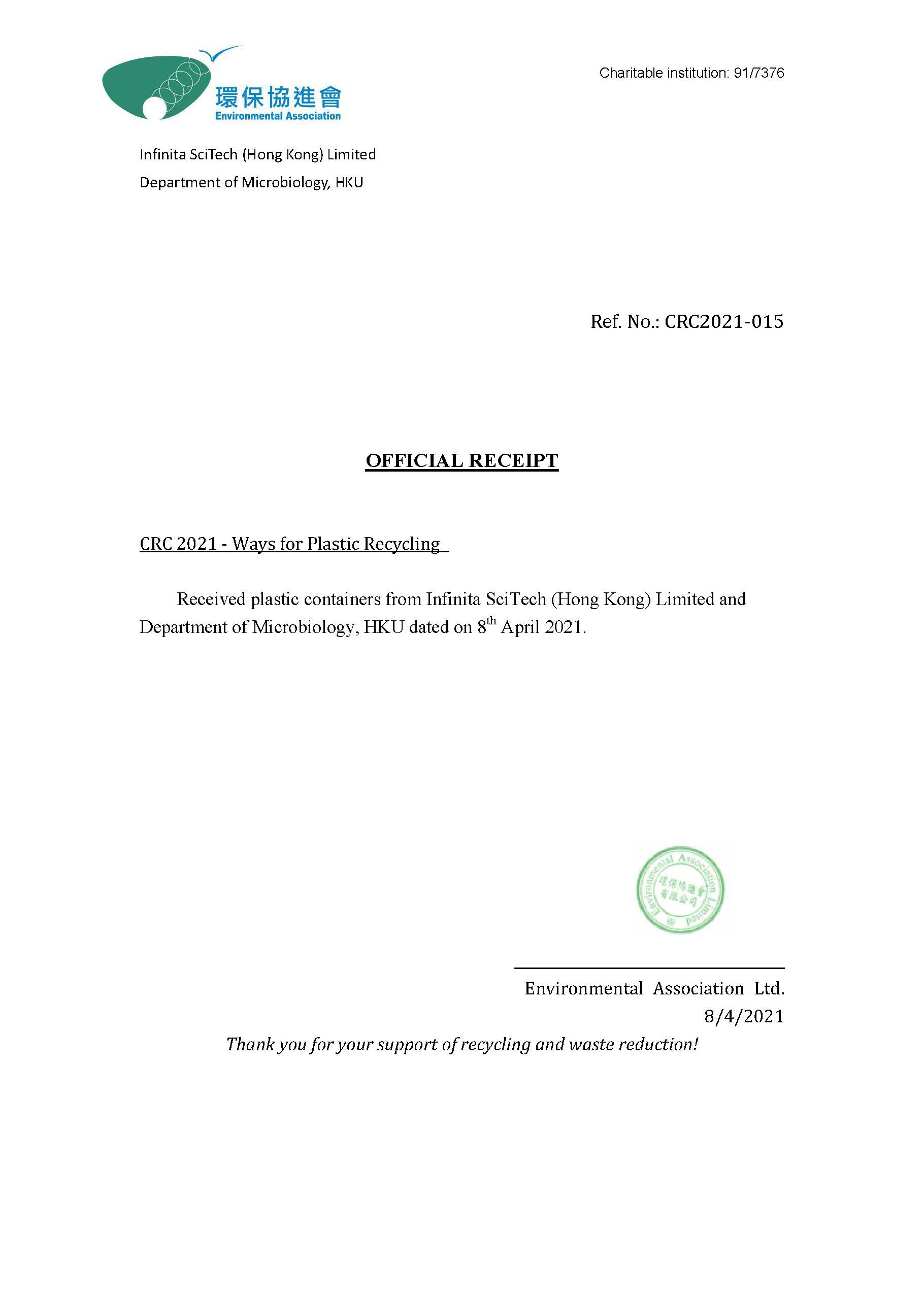 Offical receipt CRC2021-0015